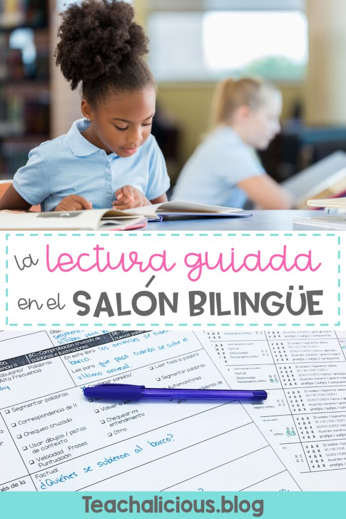Children reading books. Lesson plan template filled. Words read: Guided reading in the bilingual classroom.